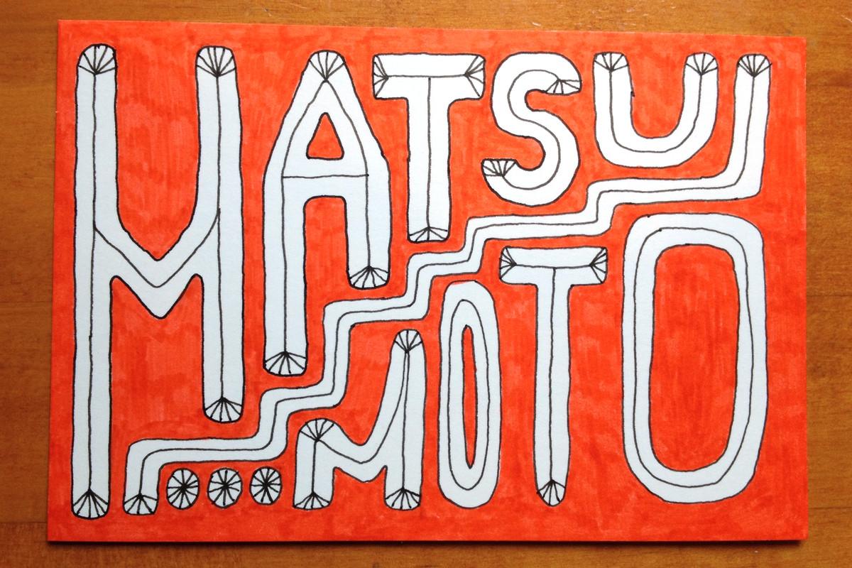 writing-home-from-matsumoto.jpg
